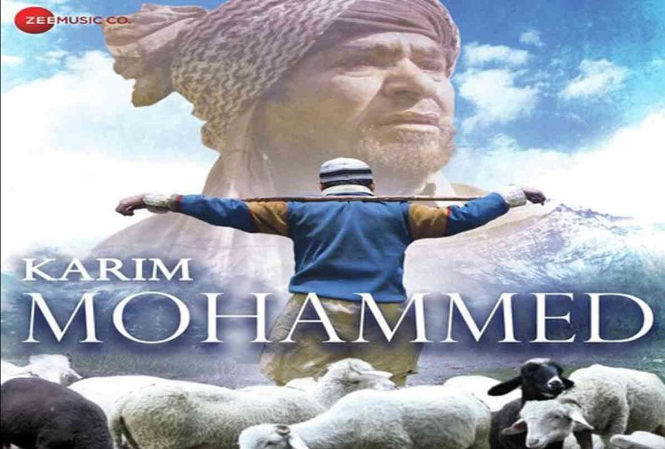 film review of karim mohammed the story of kashmir and terrorism