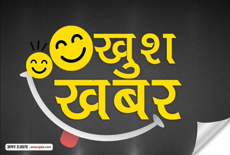 khushkhabar: Gold Savings account after jan-dhan, More news about your interest