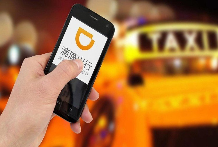 China largest app based car pool service closes due to rape and murder