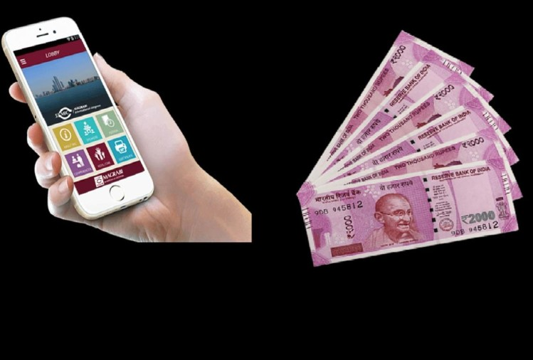 How to earn money, data and talktime from mobiles apps