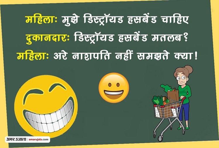 funny jokes on speaking english hindi viral jokes funny wallpapers