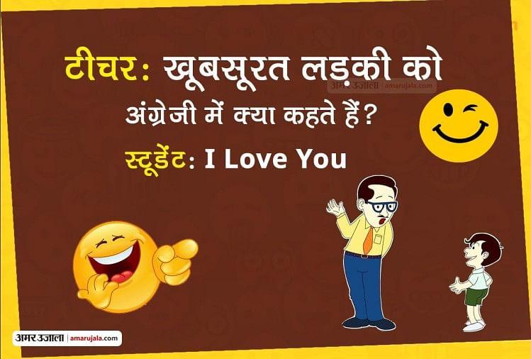 Funny Jokes On Speaking English Hindi Viral Jokes Funny