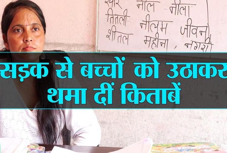 Hai Himmat : गरीब बच्चों को दी हौसलों की उड़ान