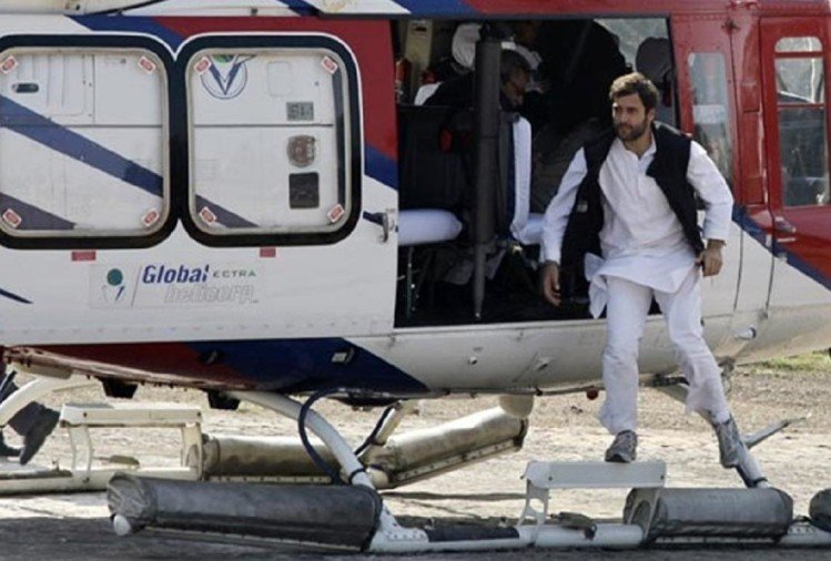 Revealing report, Just 20 seconds, otherwise the plane of Rahul Gandhi would have crashed