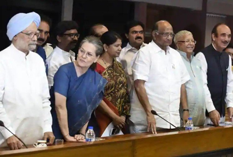 in between opposition unity Congress wants to make itself strong and might make Sharad Pawar as PM