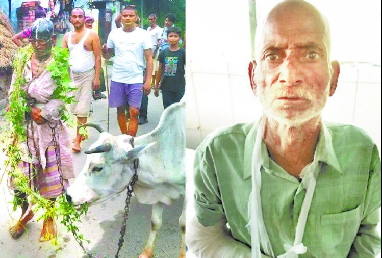 An old man beaten by some people for allegedly leaving a cow in balrampur.