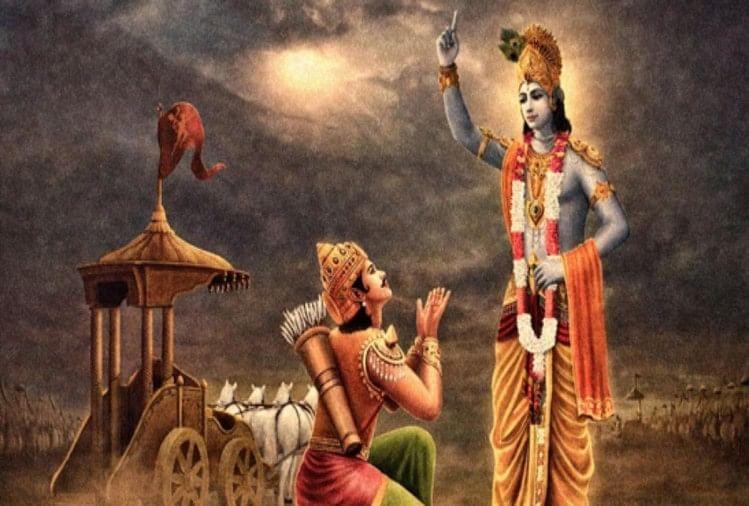 Image result for shri krishna shlok