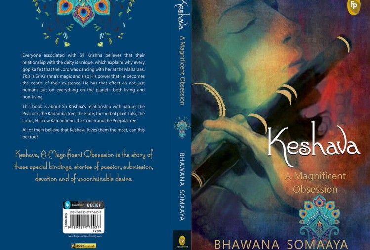 keshava a magnificent obsession book review in hindi