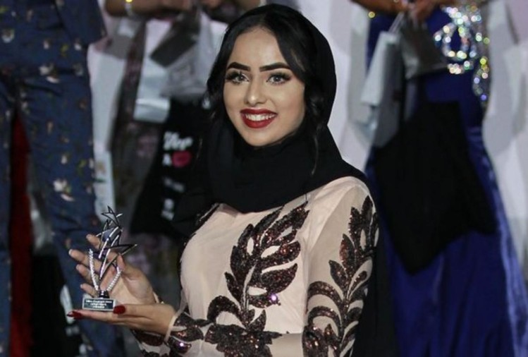 Muslim woman Sara is set to become first to wear hijab in Miss England Finals