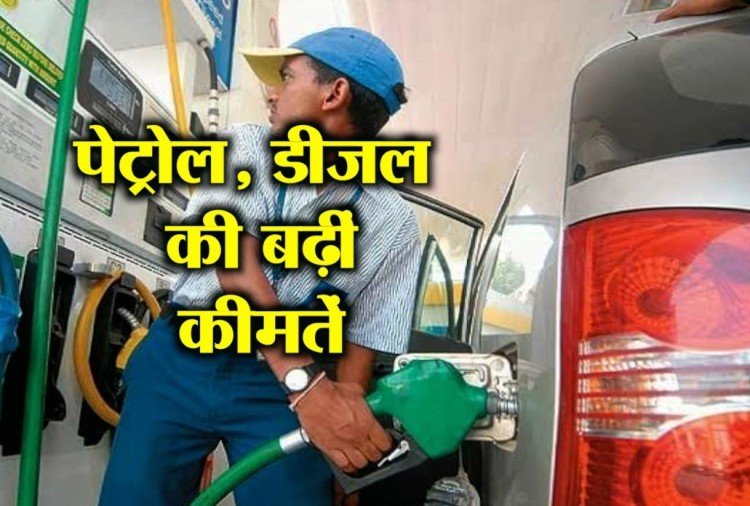 in these countries petrol prices are more than 100 rupees per litre
