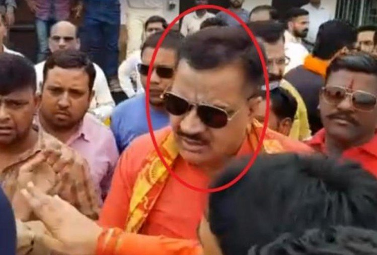 Muslim organization Filed complaint against BJP MLA Rajkumar Thukral