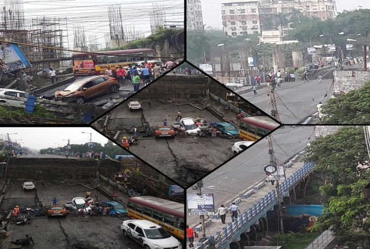 Majerhat bridge in South Kolkata has collapsed, See the horrific pictures of bridge accident