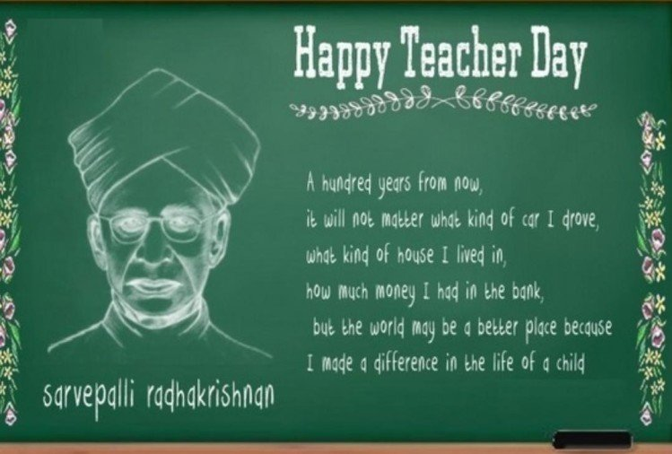 teacher day 2018 importance of teachers day