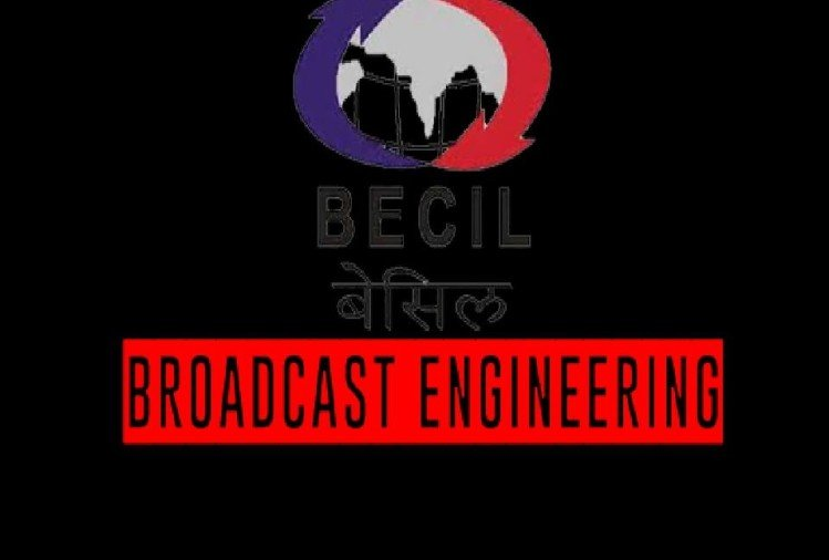 becil recruitment 2020 government job vacancies for data entry operators apply here now