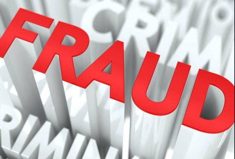 14 lakh rupee insurance fraud in hamirpur himachal pradesh