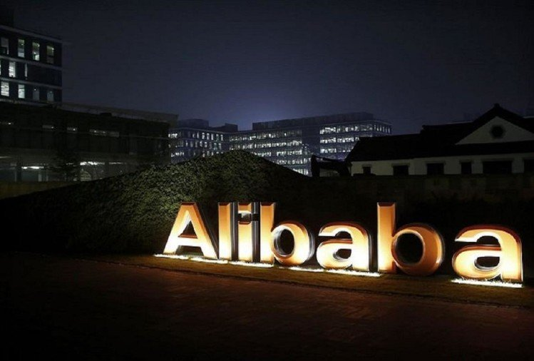 alibaba to be listed in hongkong share market with ipo of 1.06 lakh crore rupees
