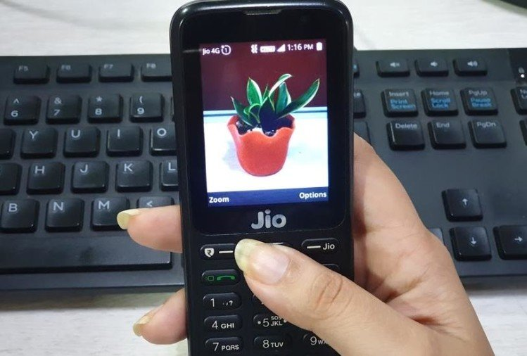 How To Edit Photos In Jio Phone, Know Step By Step