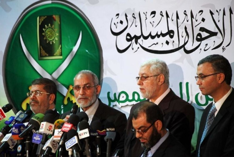 75 people of Senior Muslim Brotherhood including leader and preacher got death sentence