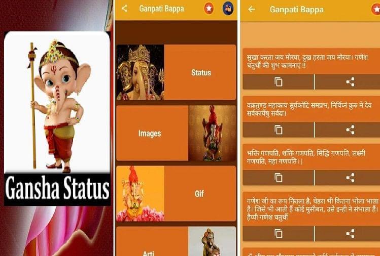 Ganesh Ji Whatsapp Status Video Download On Ganesh Chaturthi