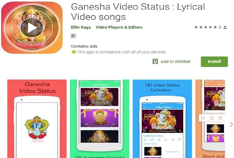 Ganesh Ji Whatsapp Status Video Download On Ganesh ...