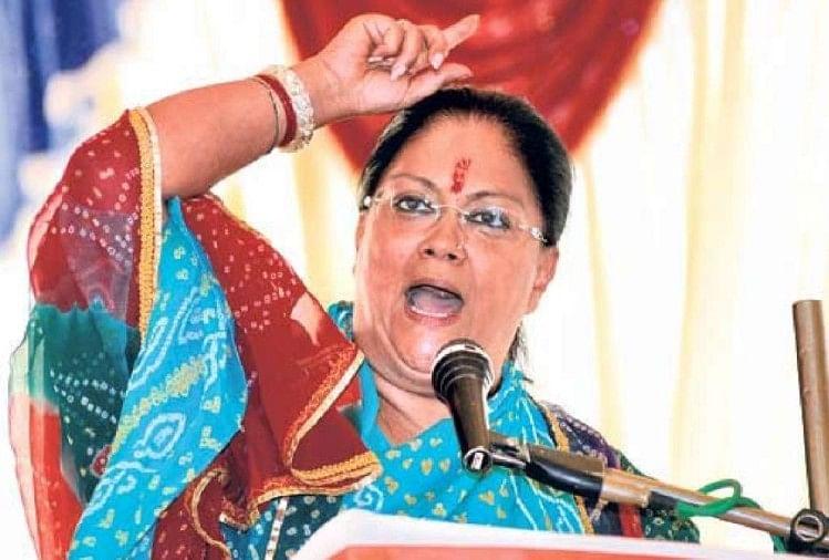 Image result for राजस्थान चुनाव ..वसुंधरा राजे