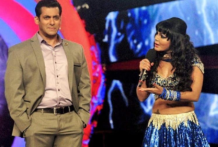Rakhi Sawant Advice To Bigg Boss Season 12 Contestants Related To Salman  Khan - बिग बॉस 12: शो शुरू होने से पहले ही राखी सावंत ने दिया बड़ा बयान,  बोलीं- 'अगर सलमान