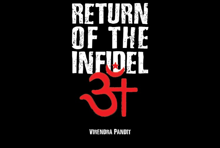 Return pf the infidel book review in hindi