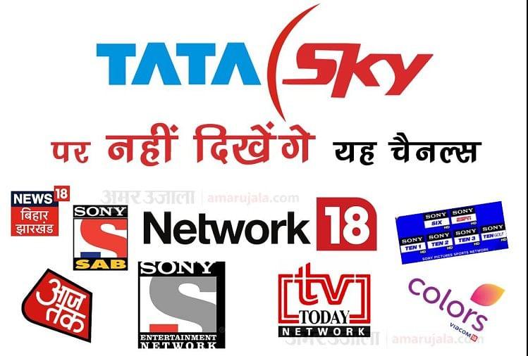 Sony Network 18 Channels Blackout On Tata Sky Platform