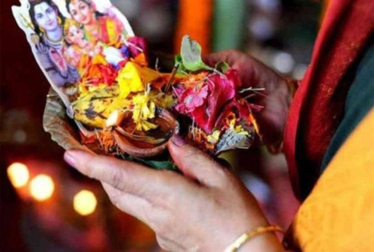 know about 20 Scientific Reasons Behind many Hindu Traditions
