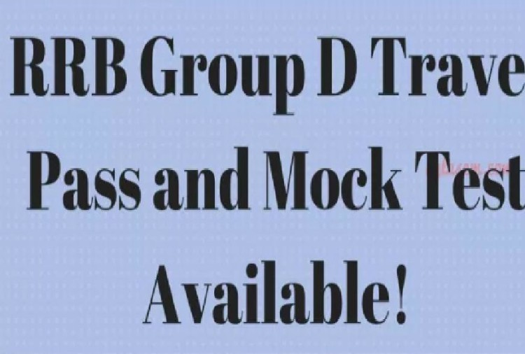 rrb group d mock test activated how to practice