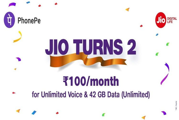 Jio offers