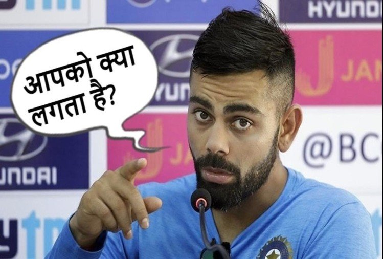 VIDEO: How Virat Kohli reacts TO reporters question after shameful series defeat against England