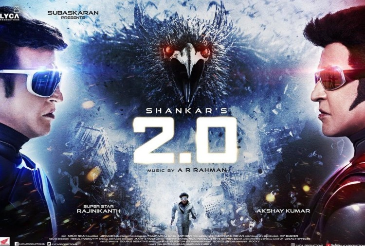 Image result for 2.0 पर
