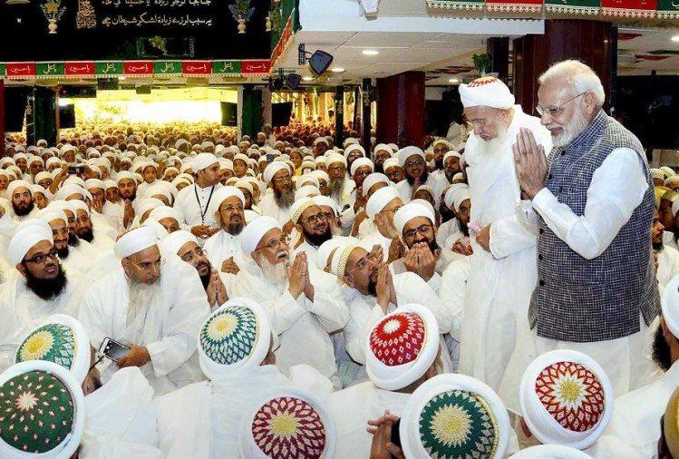 Dawoodi Bohra Community First Came In India In The 15th