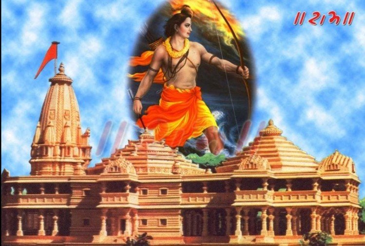Image result for ram mandir