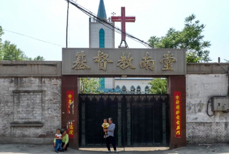 Christian group said Chinese government is destroying crosses and burning bibles in all province