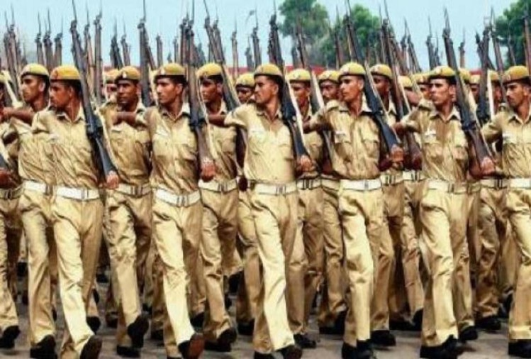 Constable Recruitment Board will not appoint vacancies