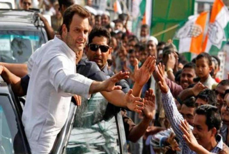 Image result for rahul gandhi bhopal