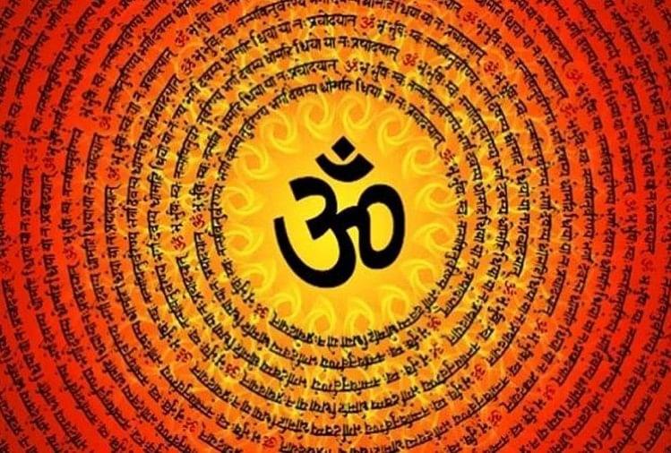 Most Powerful Mantra Om Cure These Diseases - वास्तुदोष के साथ इन बीमारियों  को भी दूर करता है ॐ का जाप - Amar Ujala Hindi News Live