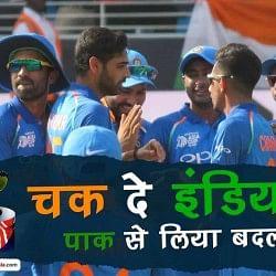 महामुकाबले में भारत की शानदार जीत, पाकिस्तान को 8 विकेट से पीटा