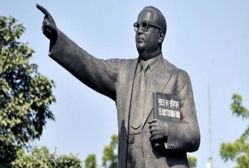 magic of caste : reservation and Ambedkarism