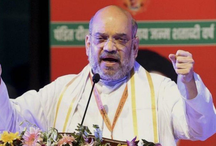 Amit Shah said that those who never touched soil ae talking about farmers