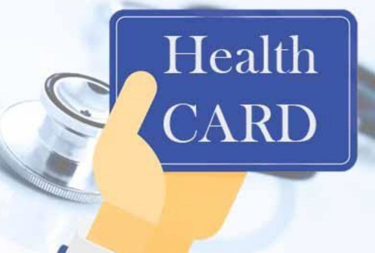 Electronic Health Card will be made on the lines of USa