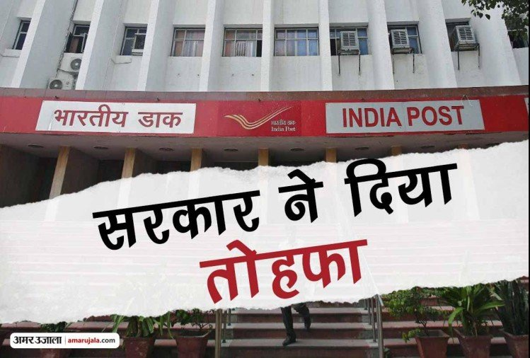 invest in senior citizen savings scheme of Post Office for better returns