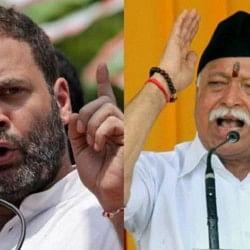 देश के ऊपर थोपी जा रही है एक विचारधारा, मोहन भागवत क्या भगवान हैं? : राहुल गांधी