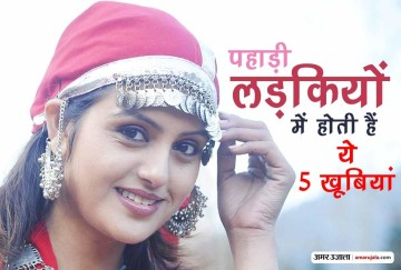 Best Reasons Why You Should Date A Pahari Girl