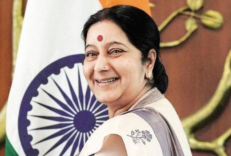 Sushma Swaraj Memory Related To Parents House And Brother Gulshan - ...और जब आखिरी बार सुषमा स्वराज आईं थीं अपने मायके, तो भाई-भाभी से जताई थी ये ख्वाहिश - Amar Ujala Hindi
