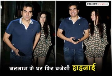 Salman Khan brother Arbaaz Khan to tie the knot with girlfriend Georgia Andriani next year