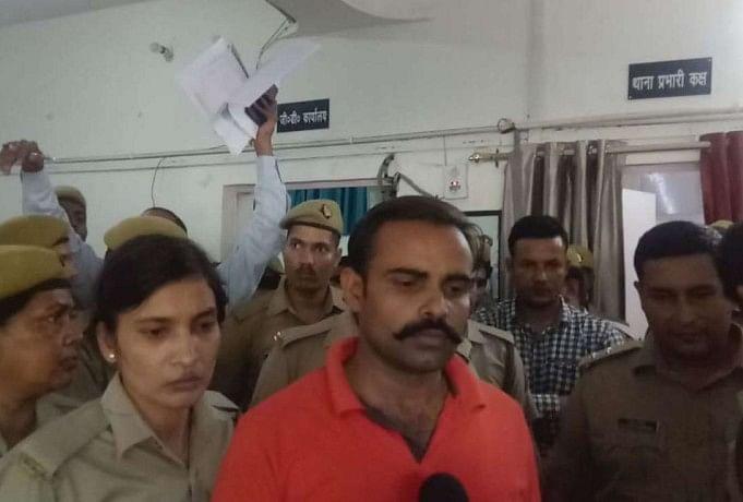 आरोपी पुलिसकर्मी प्रशांत चौधरी व उसकी पत्नी