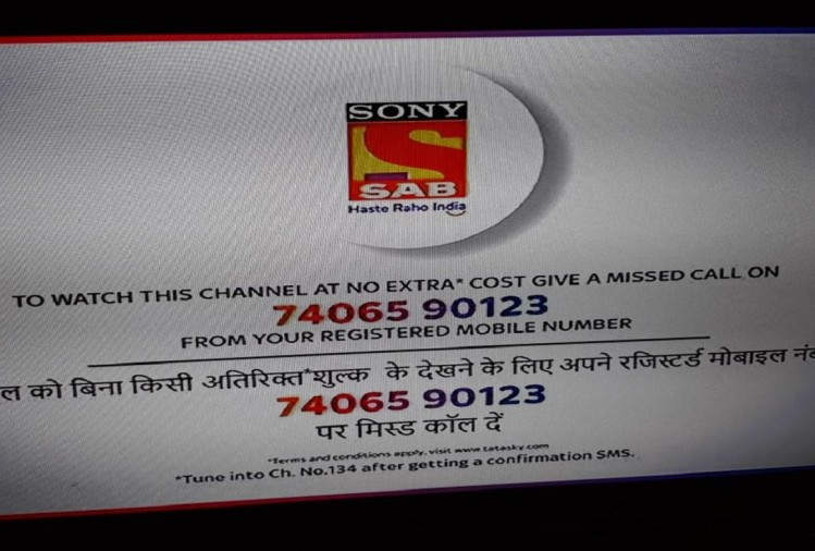 Tata Sky Has Stopped Broadcasting Of Sony Entertainment And